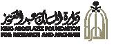 متجر إصدارات دارة الملك عبدالعزيز